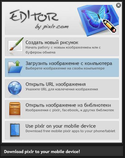 программа для инстаграма пк