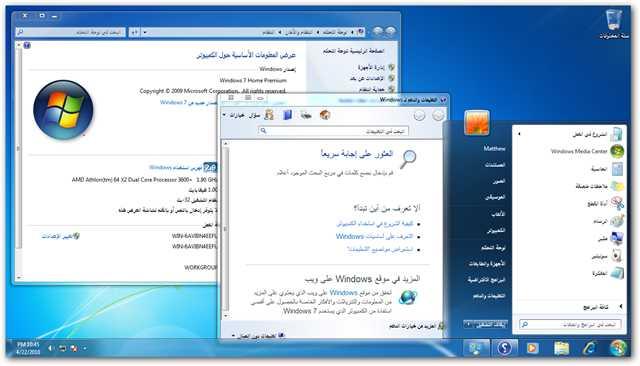 Как заменить операционную систему windows xp на windows 7