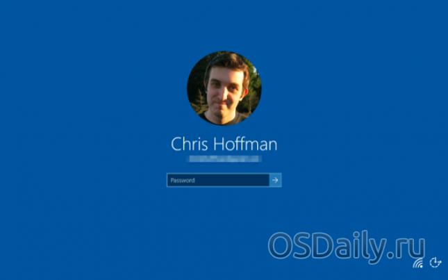 Однотонный экран Windows 10
