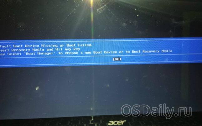 default boot