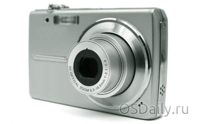 kompakt fotokamera
