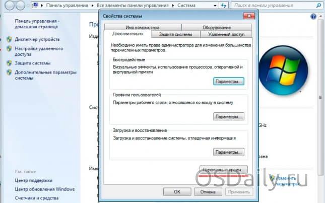Как переместить временные файлы