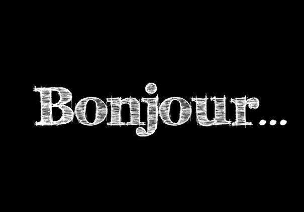 Bonjour от apple что это за программа. Bonjour что это за программа и на компьютере и нужна ли она простому человеку?