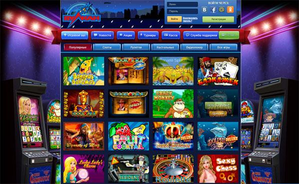 при запуске браузера открывается страница казино