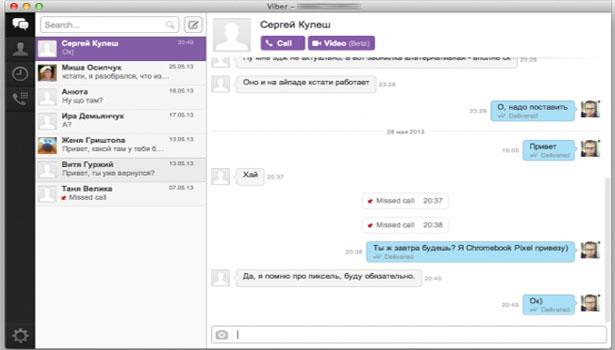 приложение вайбер на компьютер скачать бесплатно на русском языке - фото 3