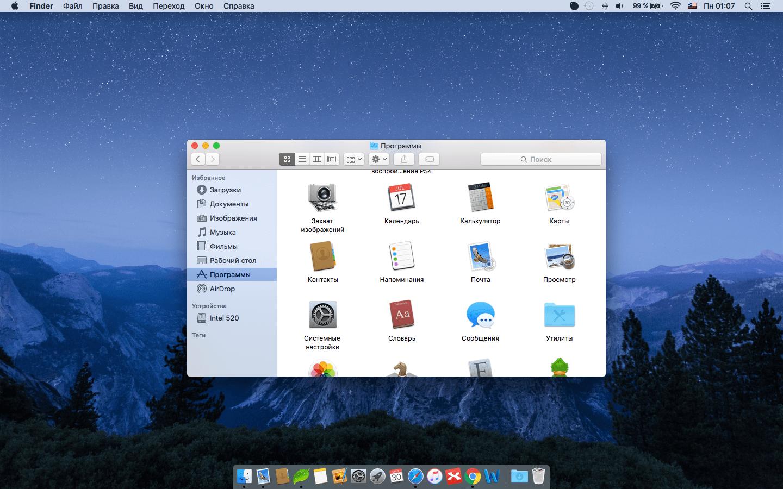 Лучшие новые функции OS X 10.11 El Capitan