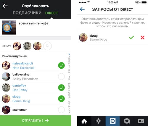 Instagram презентовал мессенджер