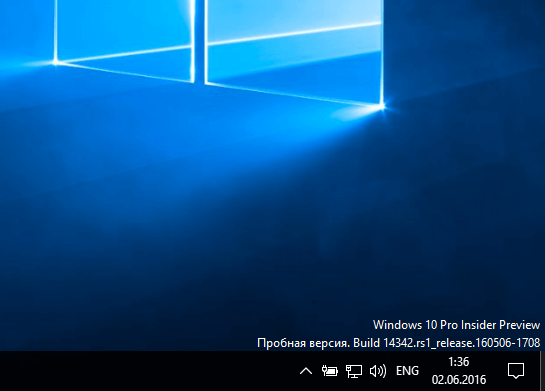 Что нового в Windows 10 Anniversary Update. Часть I