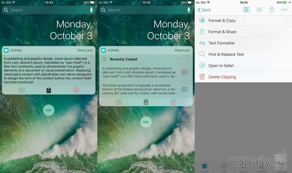 Лучшие виджеты iOS 10 для iPhone и iPad