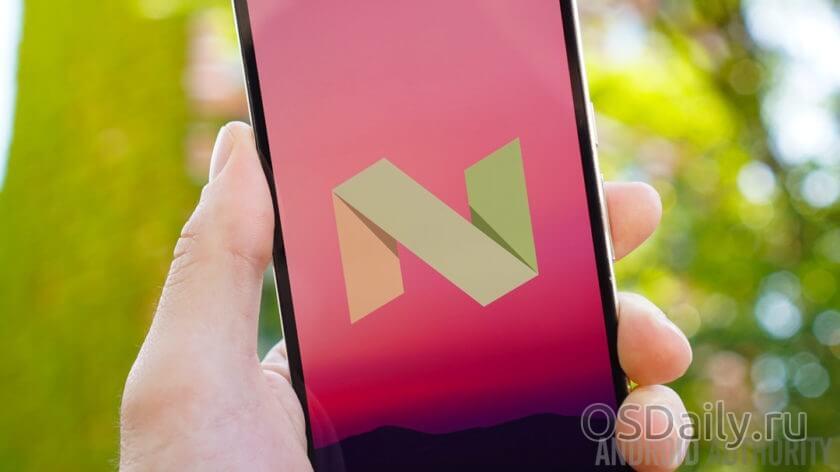 Обзор операционной системы Android 7.0 Nougat