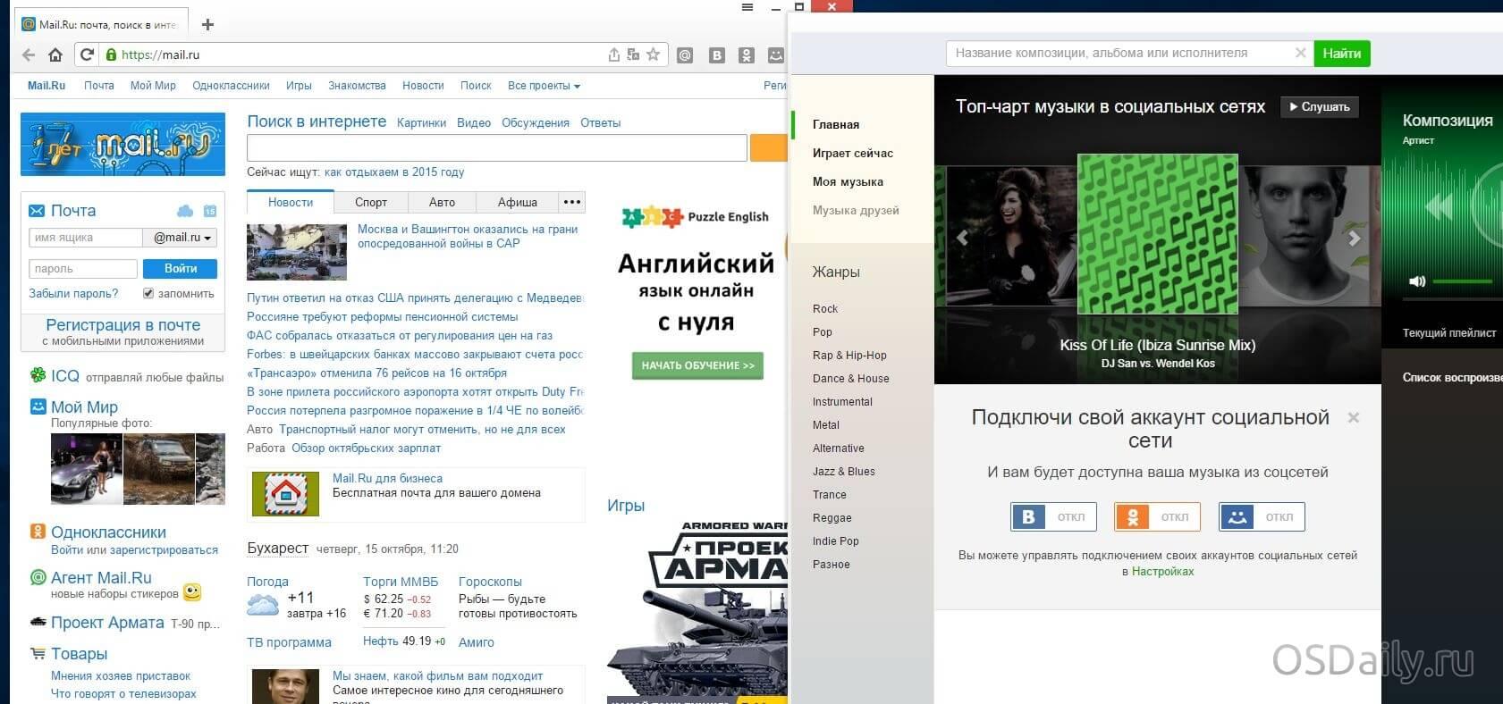 Как удалить браузер Amigo с Mail.ru с компьютера на Windows и macOS