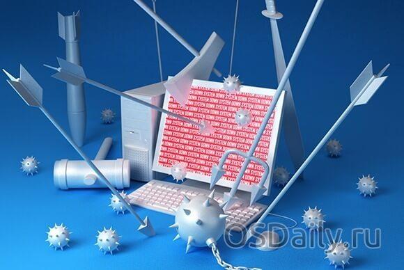 Как антивирусы новой эпохи будут защищать персональные компьютеры