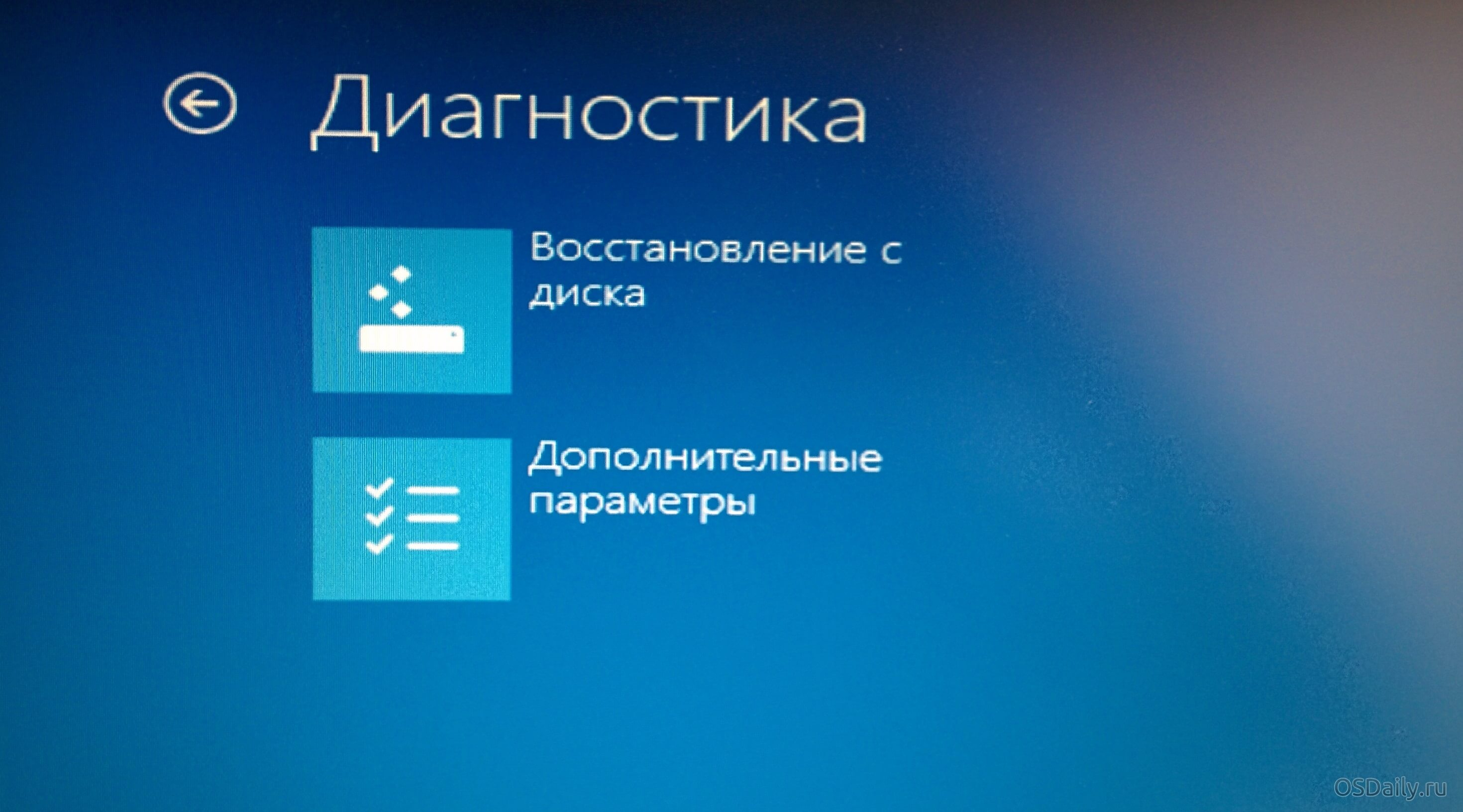 Что может флешка восстановления Windows 10