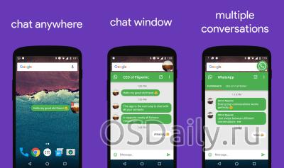 Лучшие Android-приложения за декабрь 2016