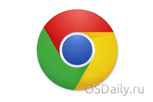 Как заставить браузер Chrome выдавать предупреждение перед закрытием