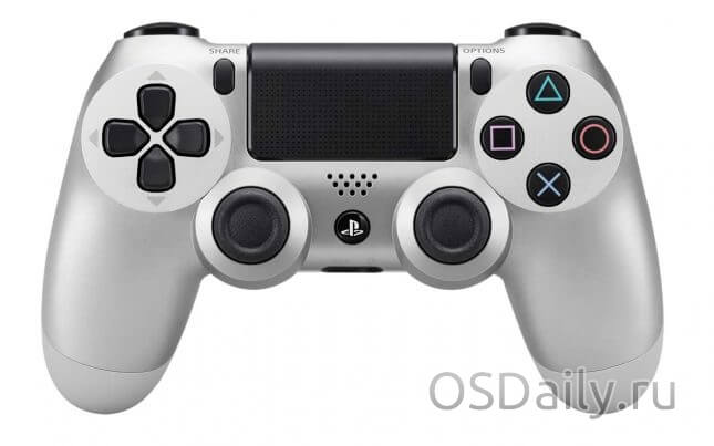 dual shock ps4 silver