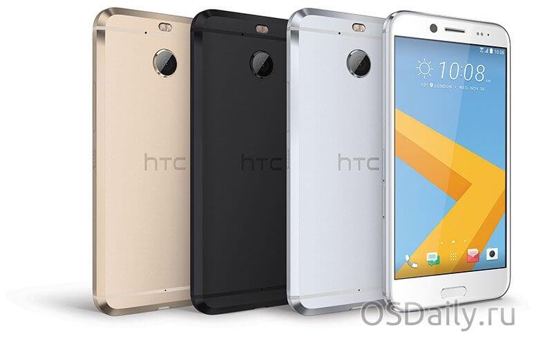 Компания HTC начинает запуск смартфонов новинок Desire 10 Pro и HTC 10 Evo в Индии