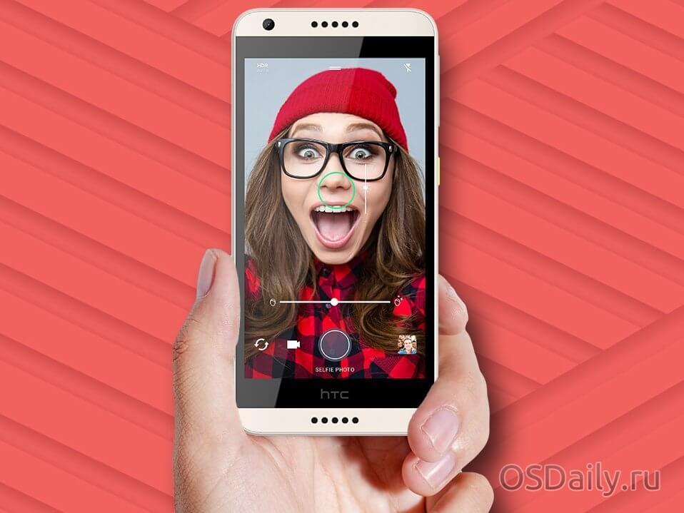 Смартфон начального уровня от HTC — Desire 650