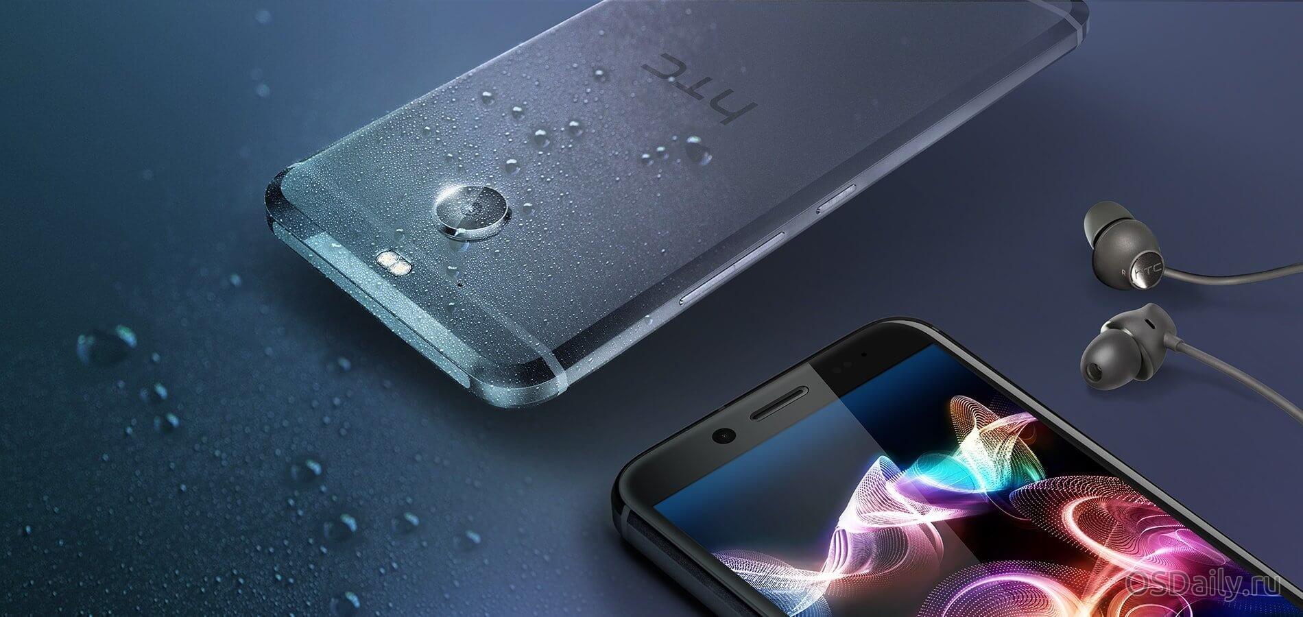 Компания HTC запустила HTC Evo 10 для Европы