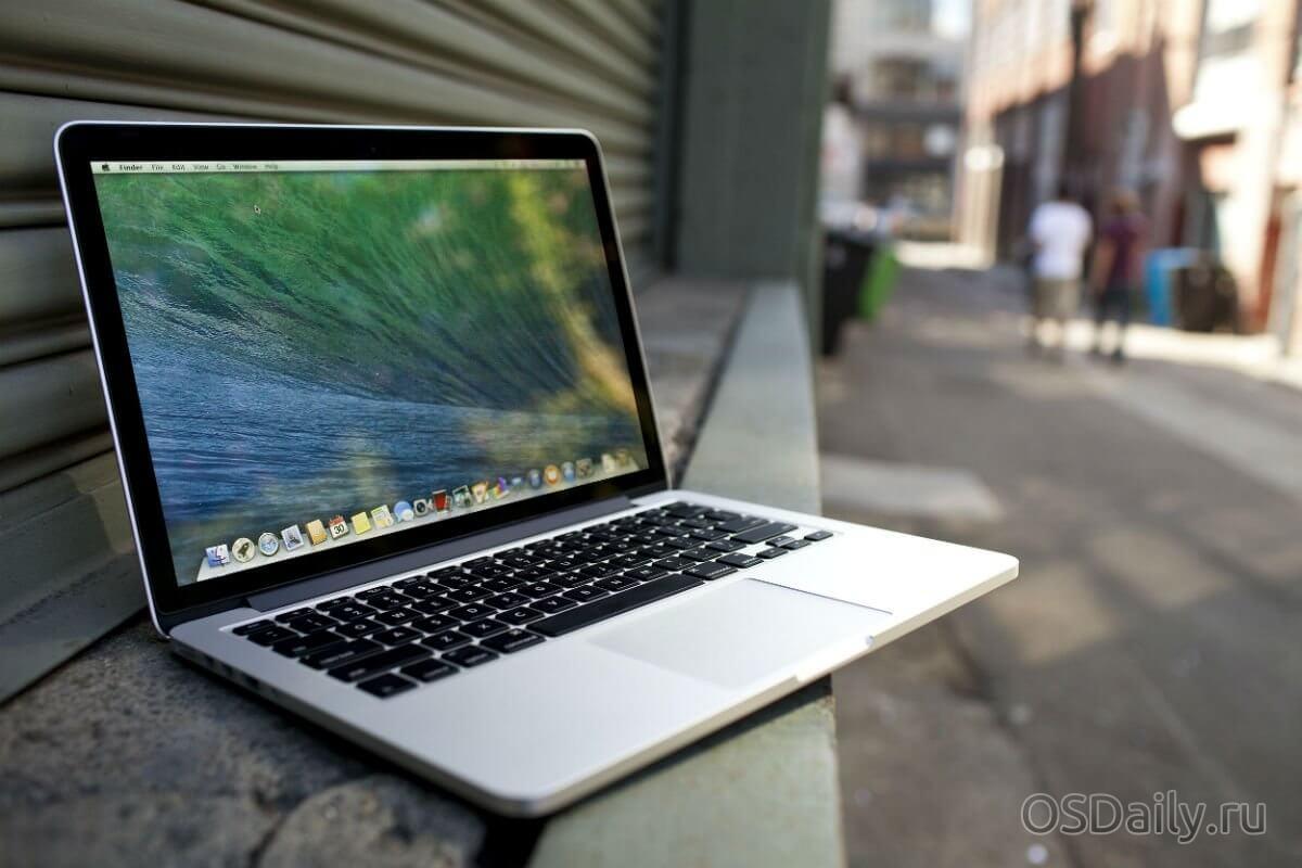 Продажи Apple МасBоок Pro выросли и превосходят все ожидания