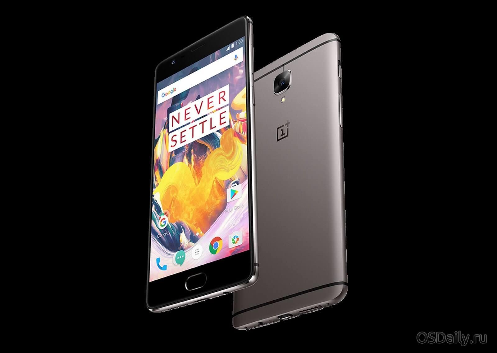 OnePlus 3 и OnePlus 3T Android 7.0 Nougat обновление в следующем месяце