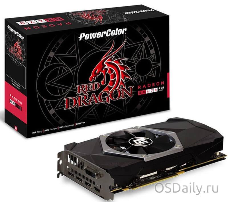 Компания ASUS запускает видеокарту Radeon RX 470 Red Dragon V2
