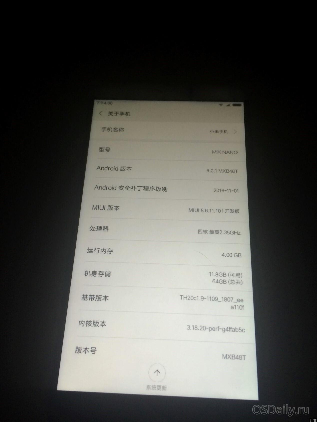 Xiaomi Mi Mix Nano новый смартфон от брендового китайского производителя