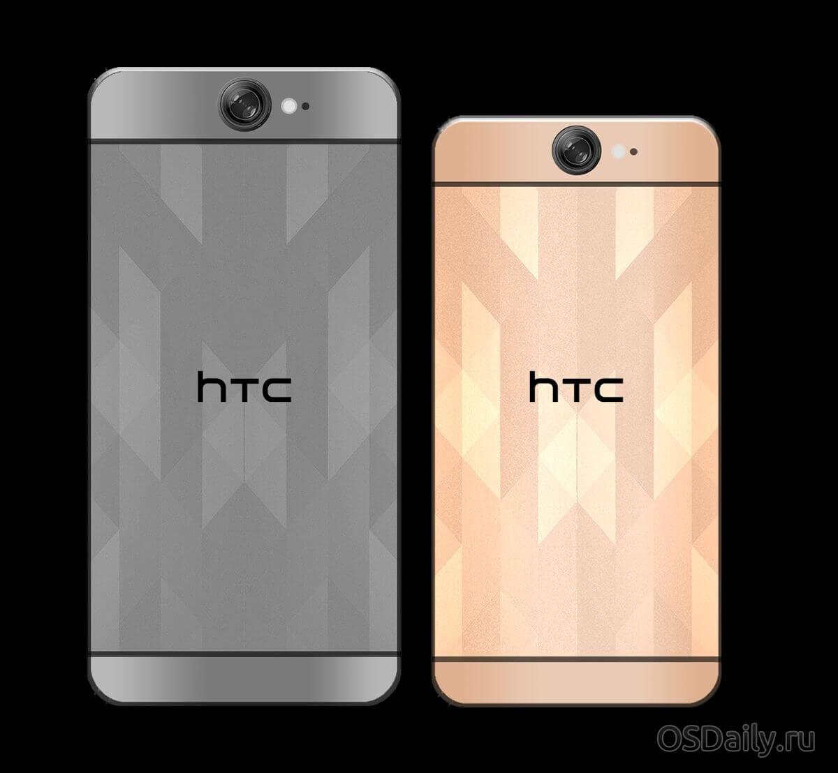 HTC 11 по слухам получит шикарный дисплей и 8 ГБ оперативной памяти