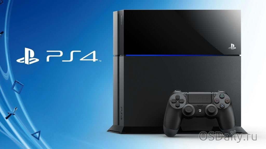 В PlayStation 4 поступит в продажу по цене 249$