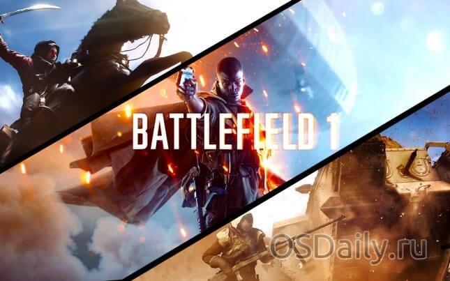 Исправление ошибки DirectX Function в Battlefield 1