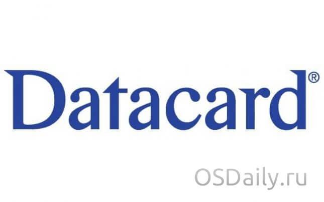 datacad dc5