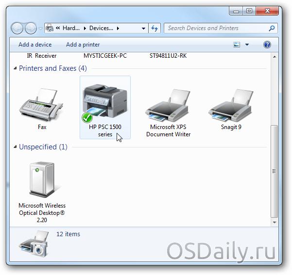 Как расшарить принтер, сделав его доступным для всех пользователей локальной сети?
