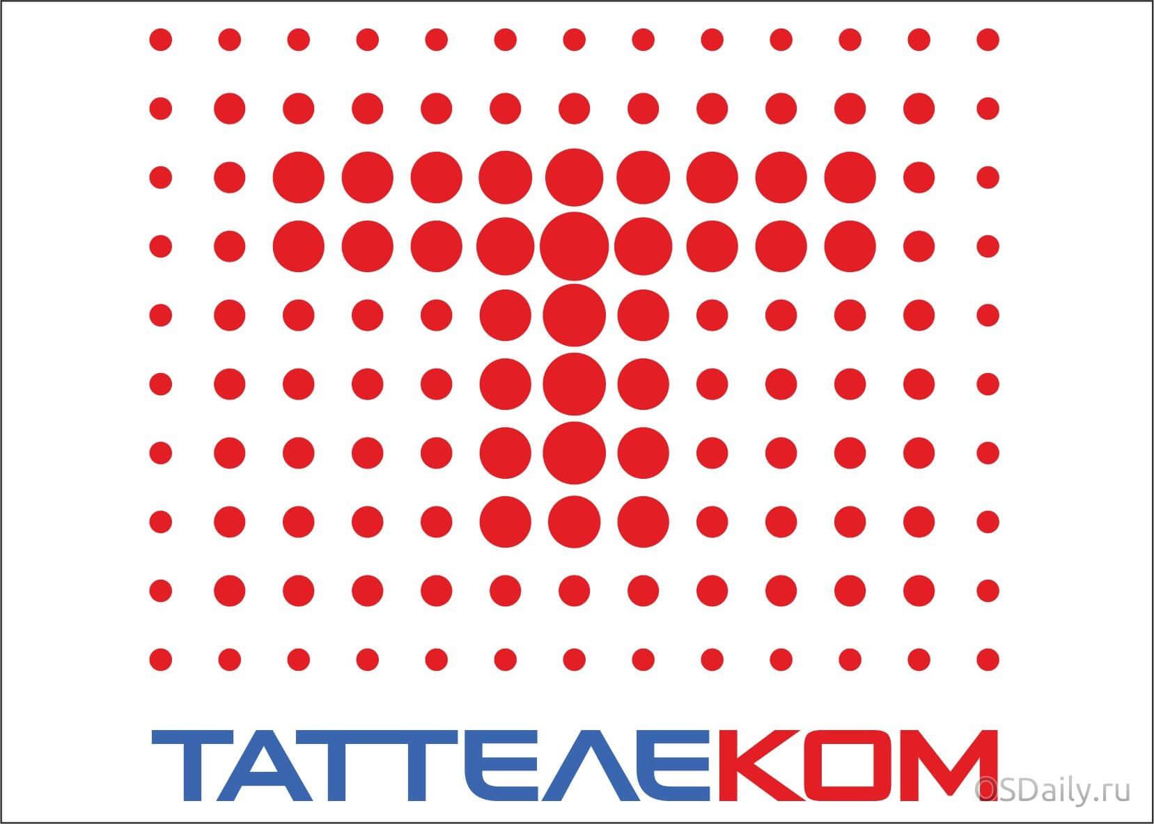 Список внутренних ресурсов (сайтов) провайдера Таттелеком