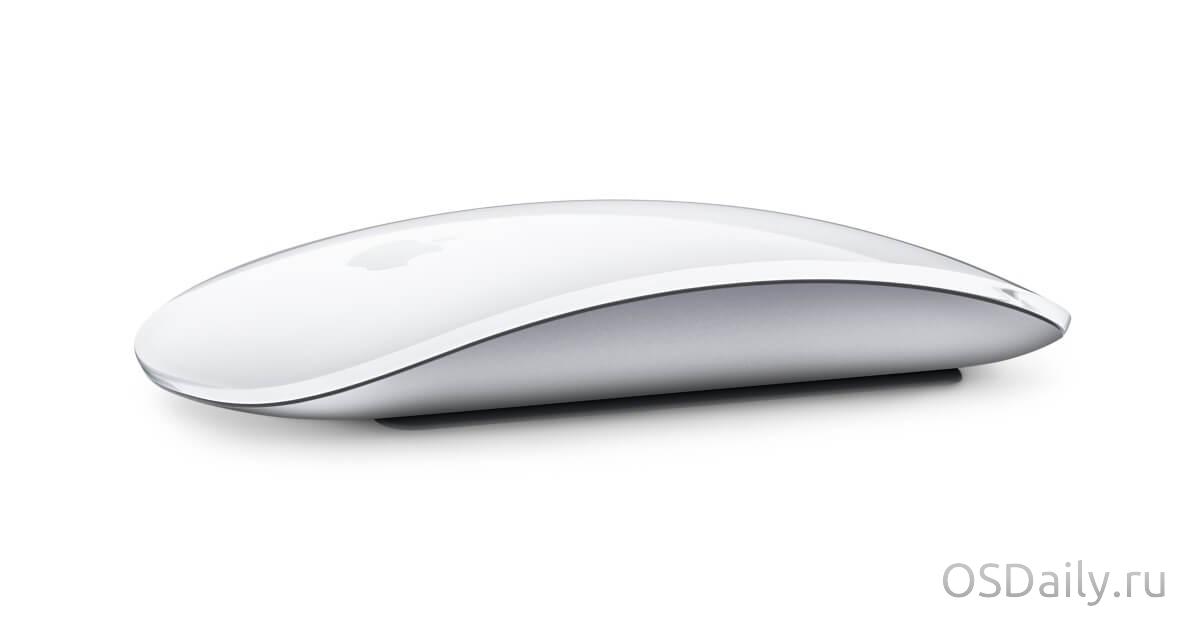 Способы настройки кнопок компьютерной мыши