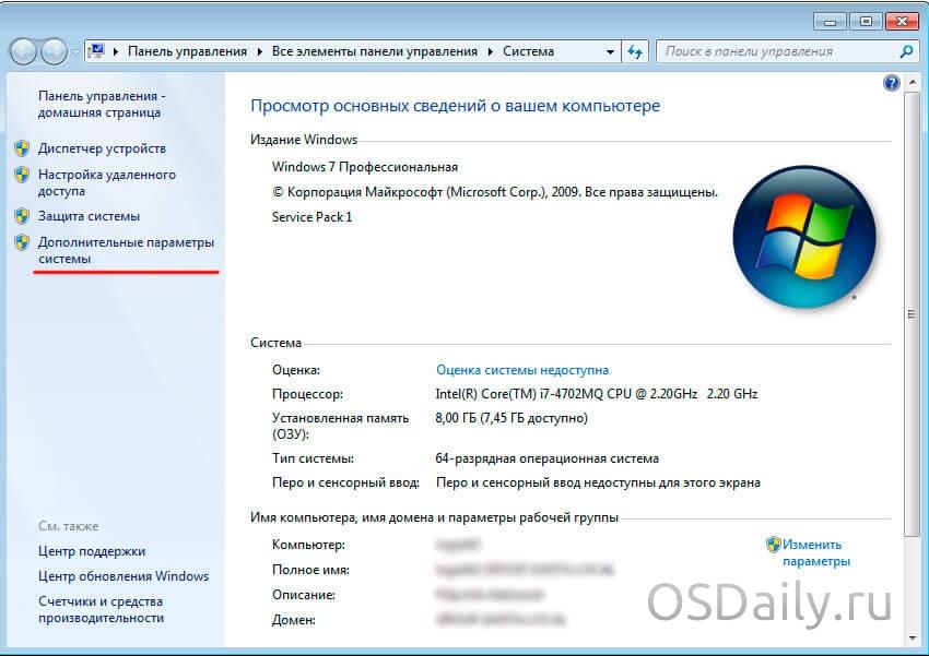 Как перенести временные файлы windows на другой диск
