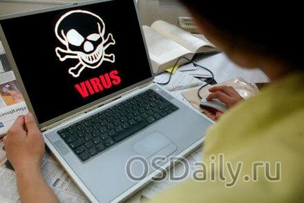 Как избавиться от вирусов на зараженном ПК, если антивирусное ПО не даёт результатов?