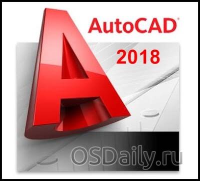 Как поменять цвет фона в AutoCad?