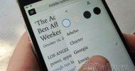 Шесть вещей, которых не будет хватать на Android после перехода с iOS
