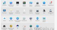 Обзор операционной системы macOS Sierra
