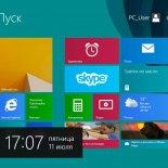 Восстановление Windows 8/10 через сброс настроек до заводских