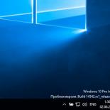Что нового в Windows 10 Anniversary Update. Часть I