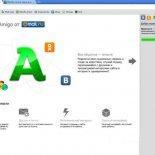 Как удалить Амиго браузер с компьютера