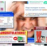 Как удалить Ads By OffersWizard