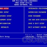 Короткое описание всех разделов Award Setup BIOS