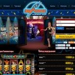 При запуске браузера открывается казино Вулкан. Как это убрать?