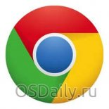 Ускоряем браузер Chrome и сокращаем расход оперативной памяти