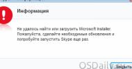 Не удалось найти или запустить Microsoft Installer. Что делать?