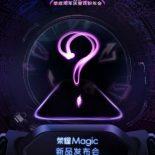 Компания Honor, представила новый смартфон под названием Honor Magic на мероприятии в Китае