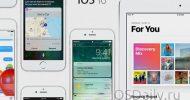 Восемь возможностей Android, которые нужны в iOS