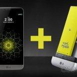 Компания LG не может обойтись без несъемного аккумулятора